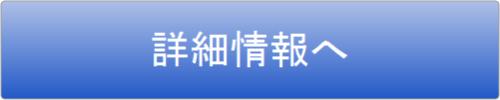 【特急列車付プラン】別府温泉 杉乃井ホテル(JR九州旅行提供) 詳細情報へ